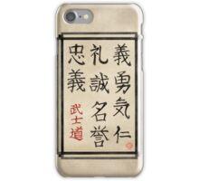 Bushido- The way of the warrior iPhone Case/Skin