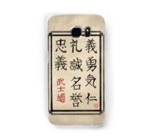 Bushido- The way of the warrior Samsung Galaxy Case/Skin