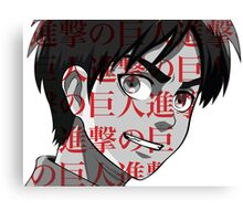 Attack on Titan - Eren Jaegar Kanji V.2 Canvas Print