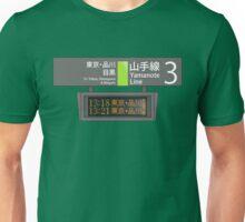 Yamanote Line - Ueno Station Timetable Unisex T-Shirt