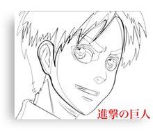 Attack on Titan - Eren Jaegar Sketch Kanji Canvas Print