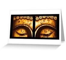 Buddha Eyes Diptych  Greeting Card