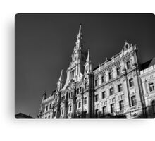 Façade of the New York Café, Budapest Canvas Print