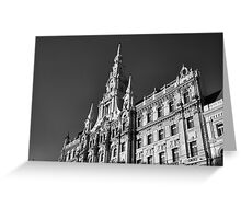 Façade of the New York Café, Budapest Greeting Card