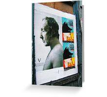 Saw Billboard, Montreal  Greeting Card
