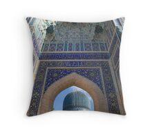 Blue Arch, Blue Dome, Samarkand Throw Pillow