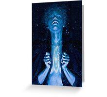 Cosmic Transcendance Greeting Card