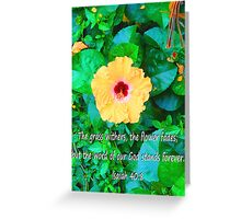 """""""Isaiah 40:8"""" by Carter L. Shepard Greeting Card"""