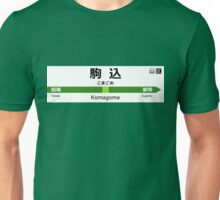 Yamanote Line - Komagome 山手線 名看板 駒込駅 Unisex T-Shirt