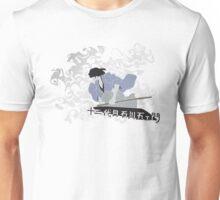 Goemon Ishikawa XIII Unisex T-Shirt