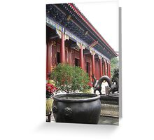 Chinese Temple Greeting Card