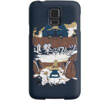 Attack on Waltz - Shingeki no Waltz Samsung Galaxy Case/Skin