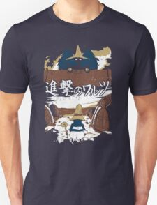 Attack on Waltz - Shingeki no Waltz T-Shirt