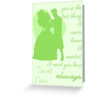 I need you here always Greeting Card