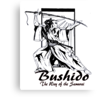 """Bushido"" by Carter L. Shepard Canvas Print"