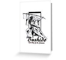 """""""Bushido"""" by Carter L. Shepard Greeting Card"""
