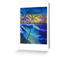 """Longed Paradise"" by Carter L. Shepard Greeting Card"