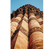 Qutb Minar Photographic Print