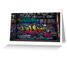 Southbank Skate Park Graffiti v2, London Greeting Card