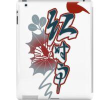 Beni Shigure iPad Case/Skin