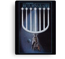 Star Wars - Return of the Rabbi Canvas Print