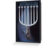 Star Wars - Return of the Rabbi Greeting Card