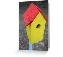 fixer upper Greeting Card