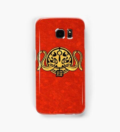 Crimson Typhoon Medallion Samsung Galaxy Case/Skin