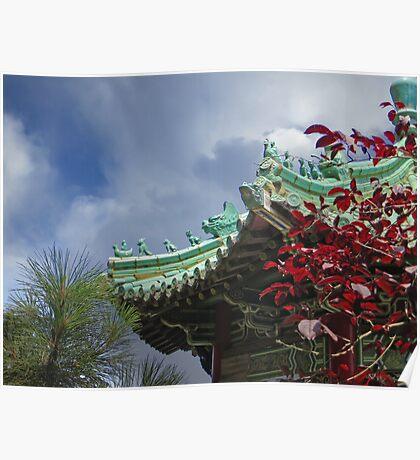 China Pavilion Golden Gate Park Poster