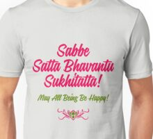 Buddhist Quotes Unisex T-Shirt
