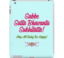 Buddhist Quotes iPad Case/Skin