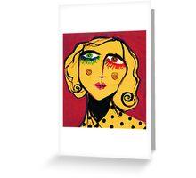 Sacha Imagines  Greeting Card