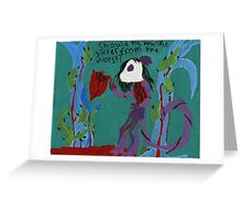 Esther Greeting Card