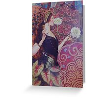 Exquisite No. 3 Greeting Card