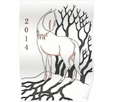 wood horse 2014 Poster