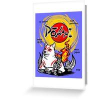 Dokami Greeting Card