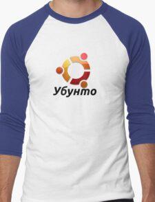 Ubuntu - Russian Men's Baseball ¾ T-Shirt