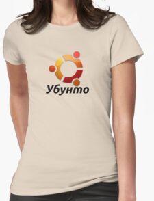 Ubuntu - Russian Womens Fitted T-Shirt