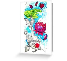 the alabaster koi Greeting Card