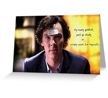 Go study, goldfish-Sherlock Holmes Greeting Card
