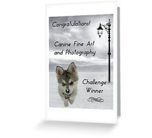 Challenge Winner Banner Canine Fine Art and Photography Greeting Card