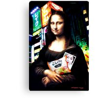 Gioconda Travelling - Asia Canvas Print