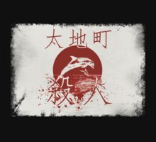 Taiji Murder by blackiguana