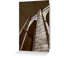 Brooklyn Bridge - New York City Greeting Card