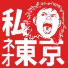 I Heart Neo Tokyo by Baznet
