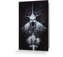 Witch-king of Angmar Greeting Card