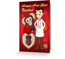 Doctor Year Of The Monkey, Chinese New Year - Male Doctor Greeting Card
