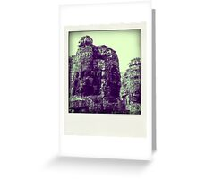 Siem Reap - Cambodia Greeting Card