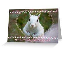 White-hot Valentine Greeting Card