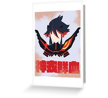 Kamui Senketsu Greeting Card